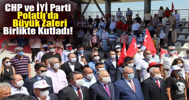 CHP ve İYİ Parti 30 Ağustos'u Polatlı'da Birlikte Kutladı!
